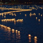 Memorial Day Lantern Floating Hawaii