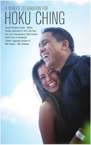 Support a Great Cause and Attend the Benefit Celebration for Hoku Ching