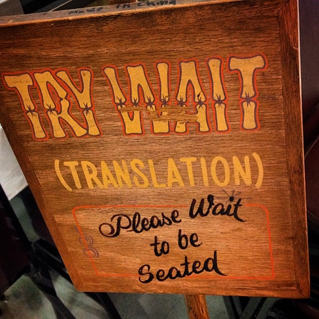 No, you try wait!  I like sit down and pound food already!  Ahh, pidgin... The legitimate language of Hawaii. There is actually a great history behind it. Check it out.  http://beyondhonolulu.com/lesson-hawaiian-pidgin-english/. #pidgin #hawaiianpidginenglish #ifcancan #ifnocannocan #gobeyond #locallanguage #weknow