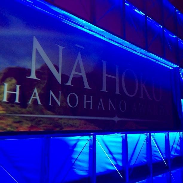 2013 Na Hoku Hanohano Award Nomination Deadline Approaching
